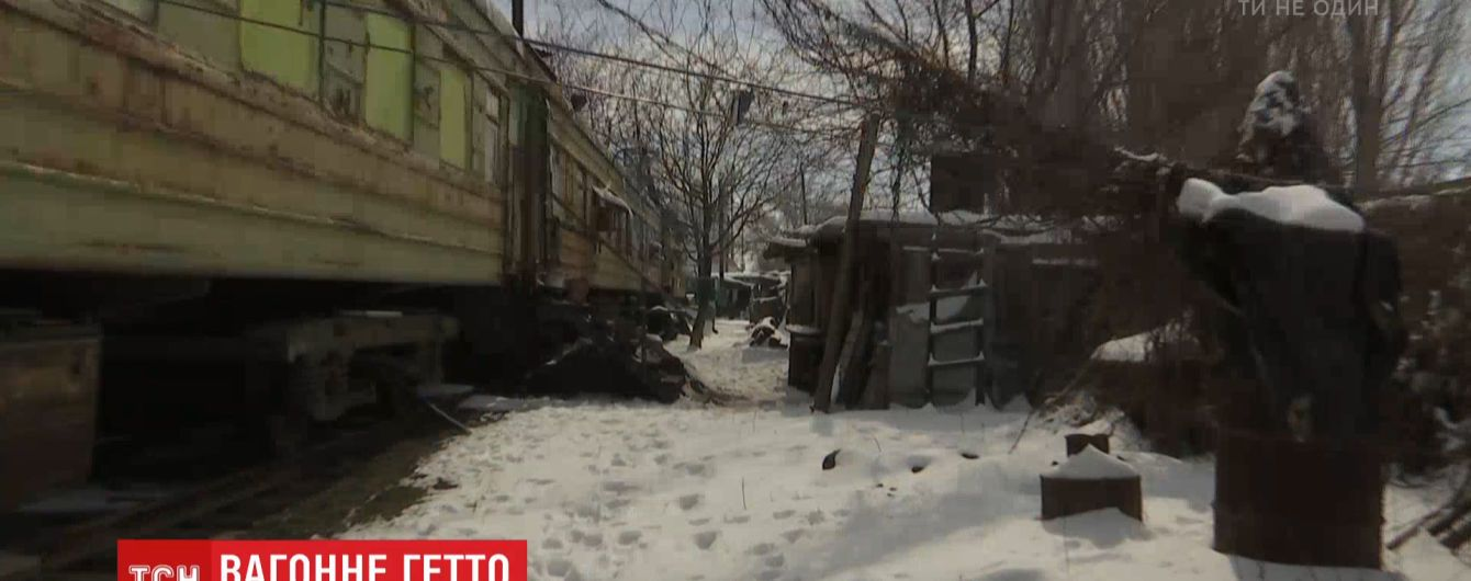 """Жизнь в вагончиках под Одессой. В """"УЗ"""" назвали сроки, когда наконец построят жилье железнодорожникам"""
