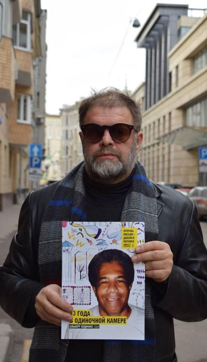 """Гребенщиков готовий виступити у Донецьку і Луганську, якщо там """"грамотно організують концерт"""""""