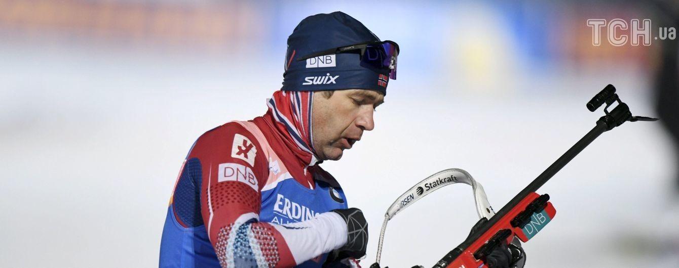 Легендарний Бьорндален оголосив про завершення кар'єри та зізнався, що мав проблеми із серцем