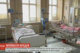 Вор металла обесточил реанимацию и хирургию больницы Одессы