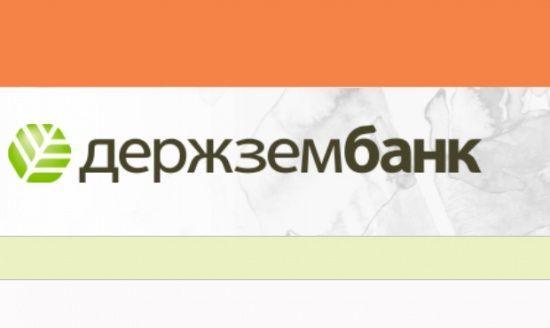 """ФГВФО подав документи на повну ліквідацію """"мертвого"""" державного банку"""
