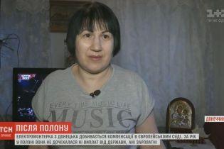 """Освобожденная из заложников """"ДНР"""" украинка требует через суд обещанные государством компенсации"""