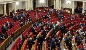 В ВР готовятся принимать закон, который существенно приблизит Украину к НАТО