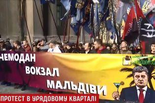 В центре Киева националисты провели марш против олигархов