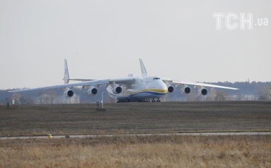 """Легендарний літак """"Мрія"""" повернувся в Україну після найдовшого відрядження"""