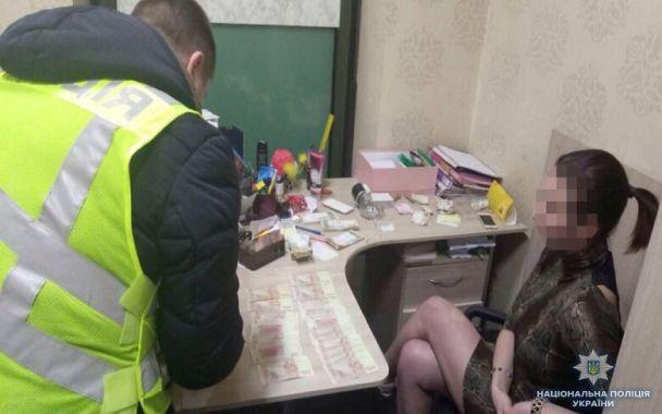 В центре Киева полиция накрыла бордель, замаскированный под стрип-клуб