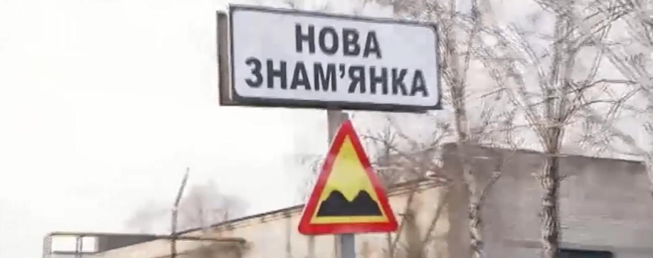 В Украине найдена стратегическая дорога-фантом, которая полностью разбита