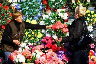 Екологи закликають не купувати пластикові квіти для могил. Радять використовувати хвою та сухоцвіти