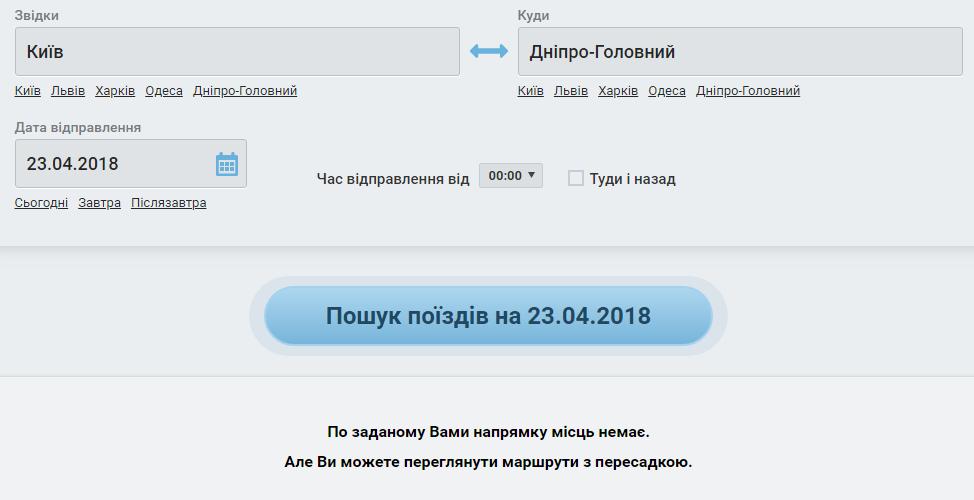 квитки_1