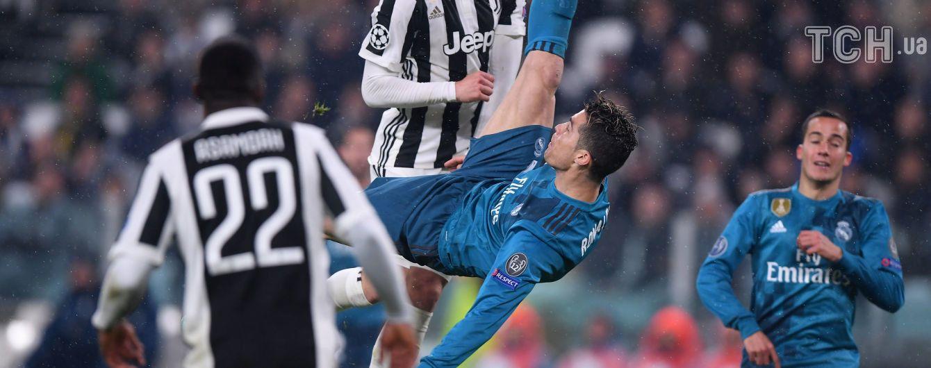 Роналду про фантастичний гол: не очікував, що заб'ю такий м'яч