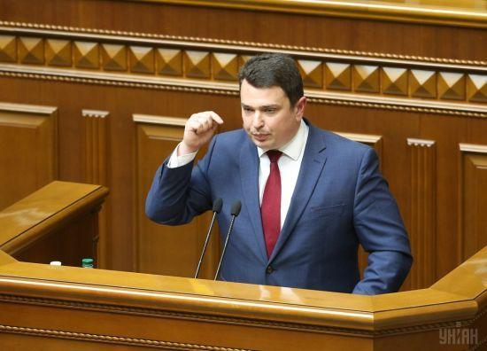 Рада розміняла антикорупційний суд на аудитора для НАБУ – Ситник