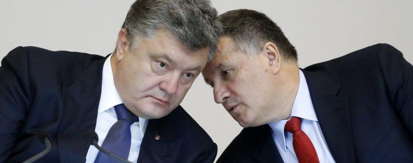 """""""Министр внутренних дел не подчиняется президенту"""". Аваков рассказал о своих отношениях с Порошенко"""