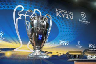 Фінал Ліги чемпіонів: які вулиці будуть перекриті у Києві