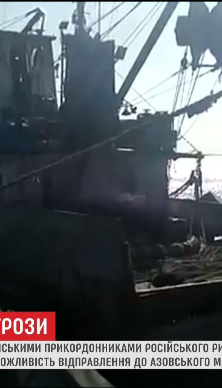 Россия угрожает отправить флот в Азовское море