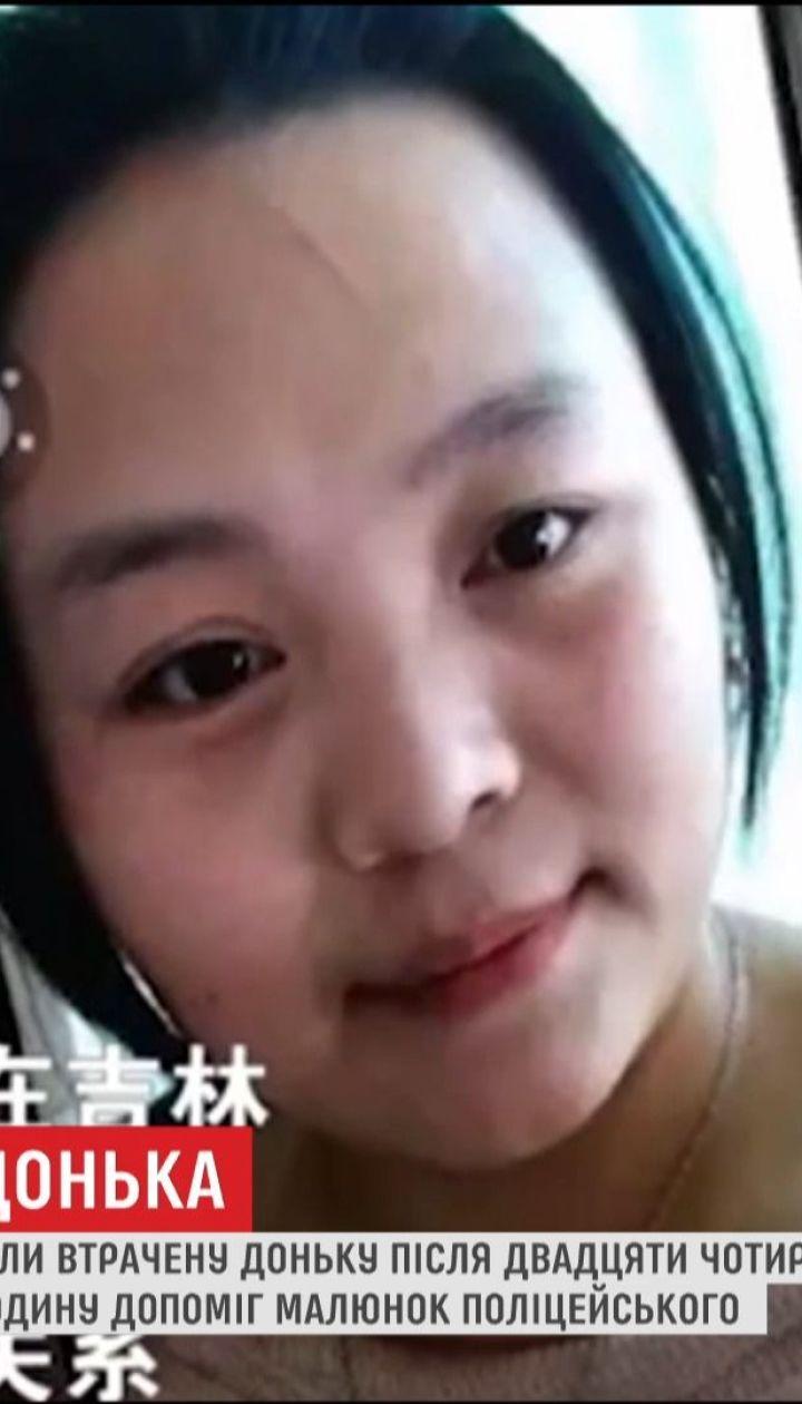 В Китае супруги нашли свою дочь после 24 лет поисков