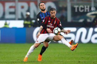 """""""Интер"""" и """"Милан"""" голов не забили, Икарди дважды промахнулся с нескольких метров"""
