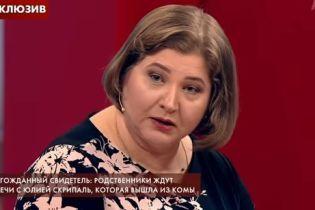 Племінниця Сергія Скрипаля хоче забрати його доньку в Росію