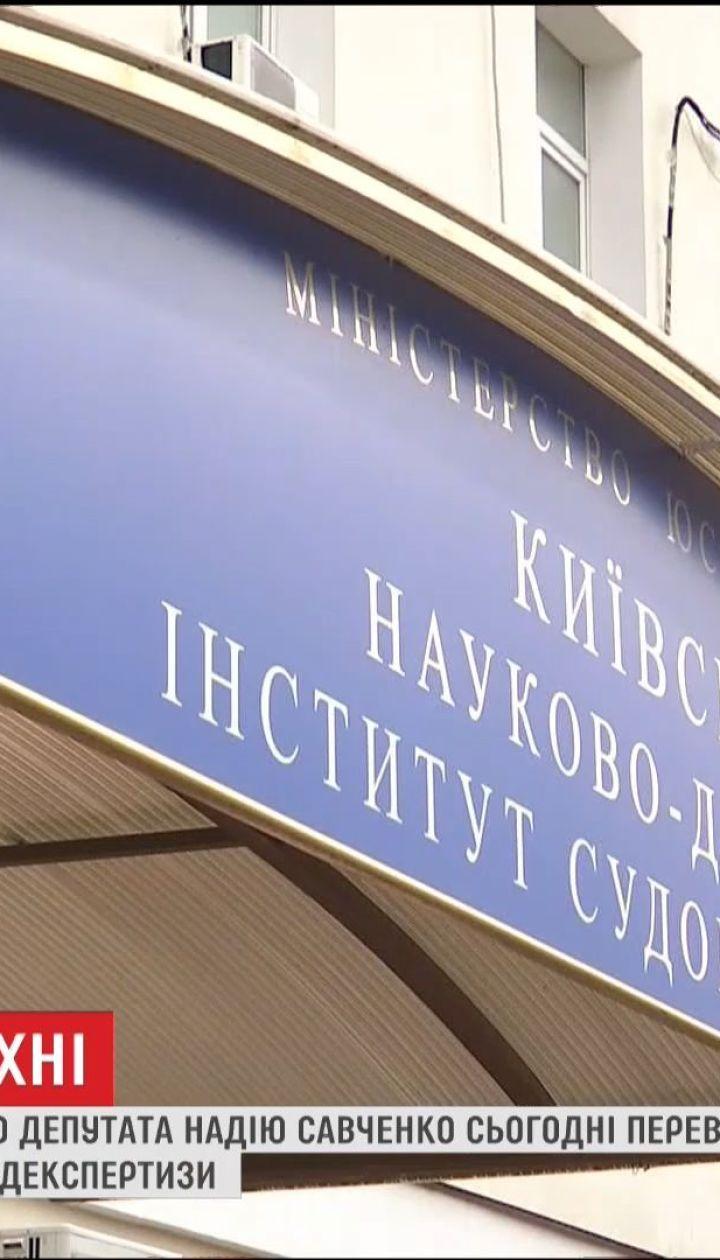 Савченко доставили на проверку с помощью детектора лжи