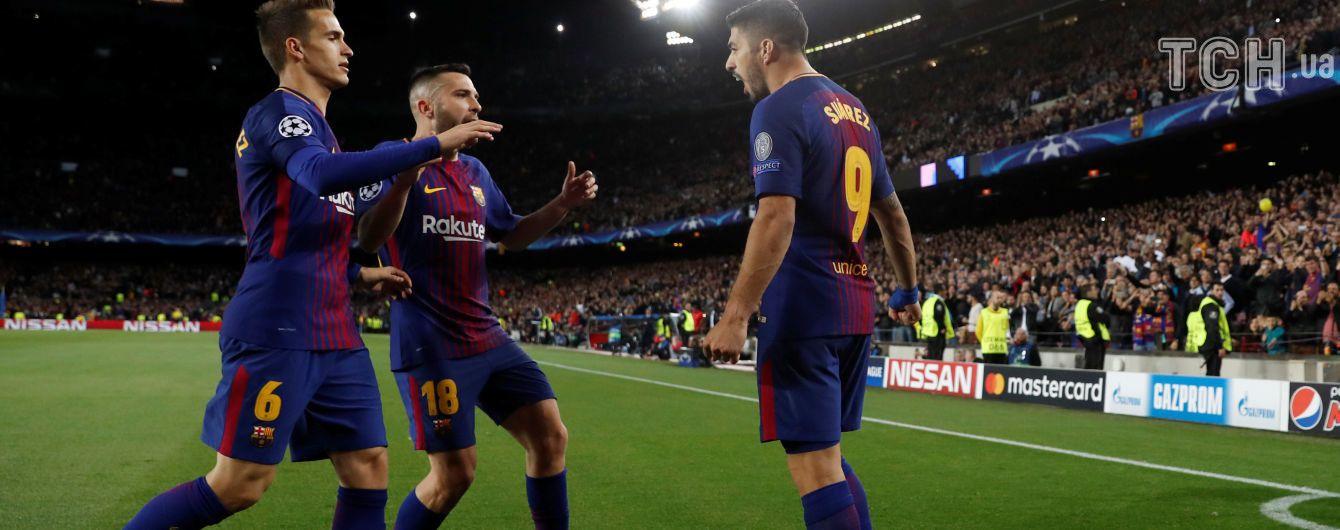 """Коли за тебе все вирішує суперник. """"Барселона"""" встановила незвичайний рекорд Ліги чемпіонів"""