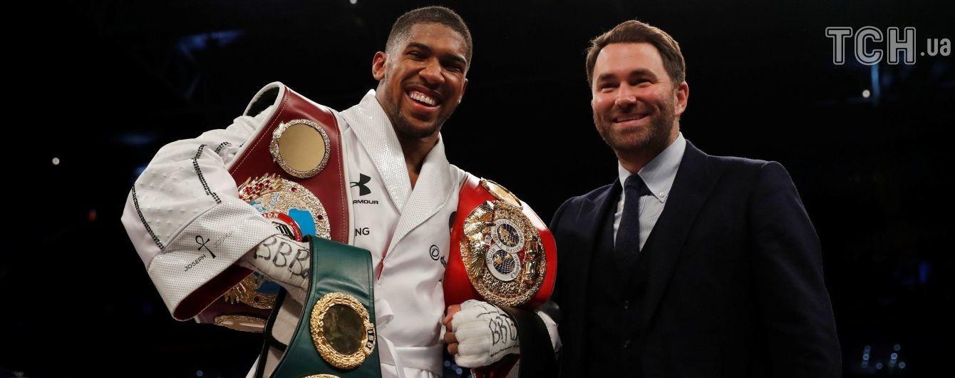 Промоутер Джошуа рассказал, когда должен состояться величайший бой в истории бокса против Уайлдера