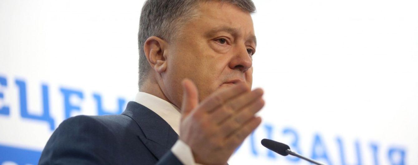 """Тепер НАТО допомагатиме з більшою ефективністю. Порошенко пояснив важливість закону """"Про нацбезпеку"""""""