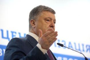 Британские Виргинские острова ведут расследование против компаний Порошенко и Труханова - СМИ