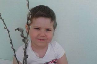 Допоможіть врятувати життя 3-річної Кіри