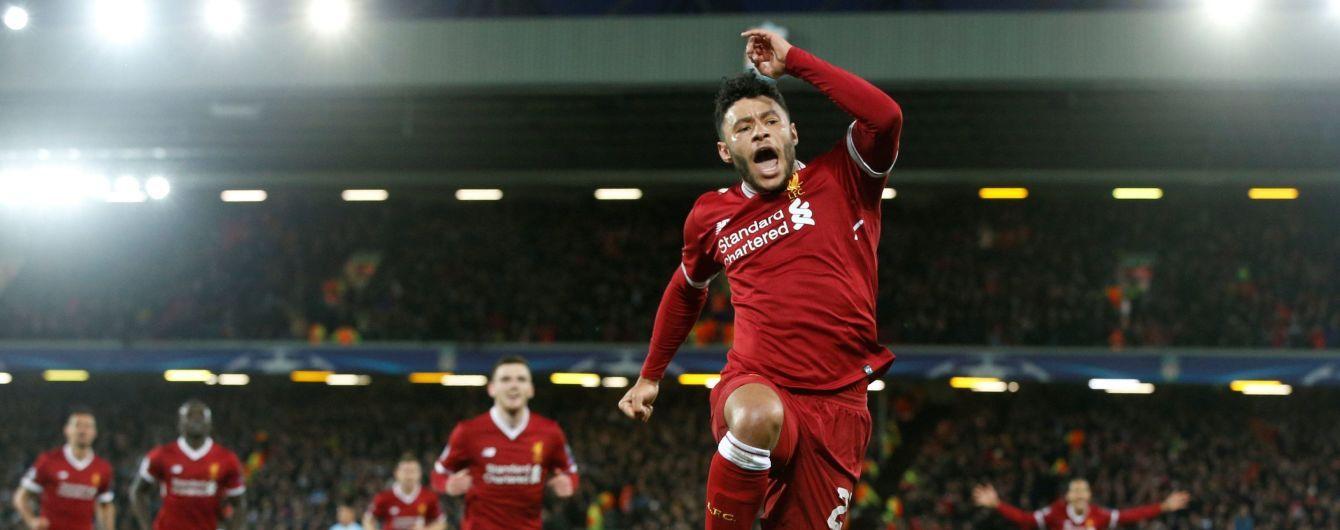 """Трое игроков """"Ливерпуля"""" попали в команду недели Лиги чемпионов"""