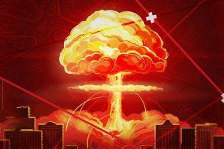 Глобальная ядерная война. Какой кошмар ждет людей, если на их город упадет атомная бомба