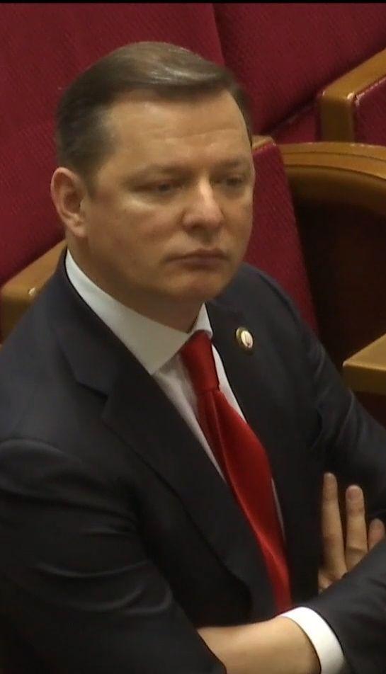 НАБУ засекретило розслідування справи про виграші в лотереях нардепа Олега Ляшка
