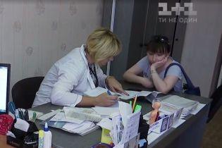 """Первые результаты """"Поликлиники без очередей"""": запись к врачу через смартфон понравилась молодежи"""