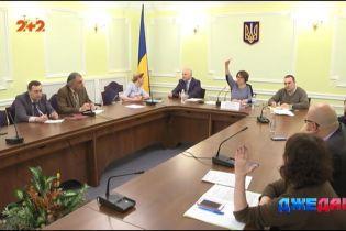 """В парламенте  произошла очередная битва """"евробляхеров"""" и чиновников"""