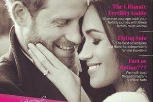 Счастливые и влюбленные: принц Гарри и Меган Маркл появились на двух глянцевых обложках