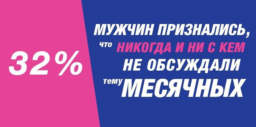 реклама_5