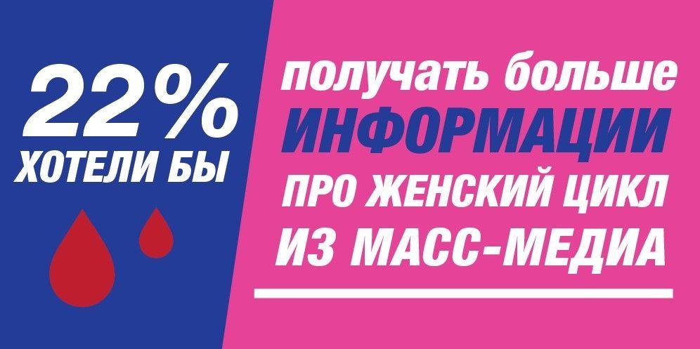 реклама_3