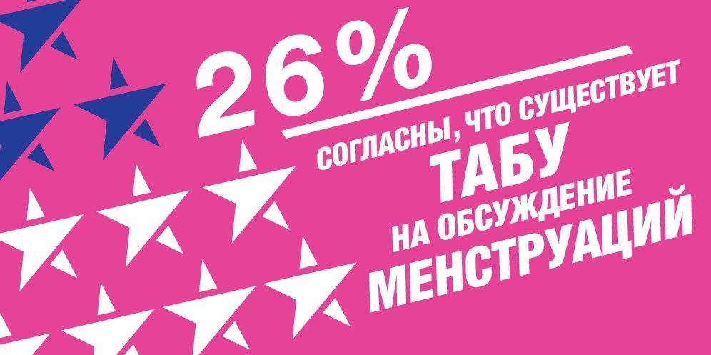 реклама_1
