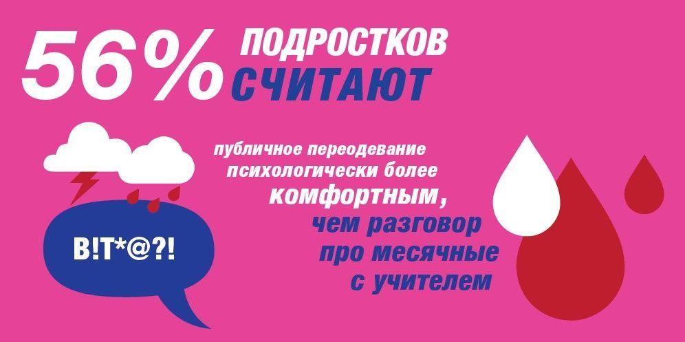 реклама_7
