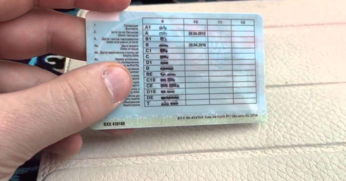 Водителей стращают поддельными документами на автомобили