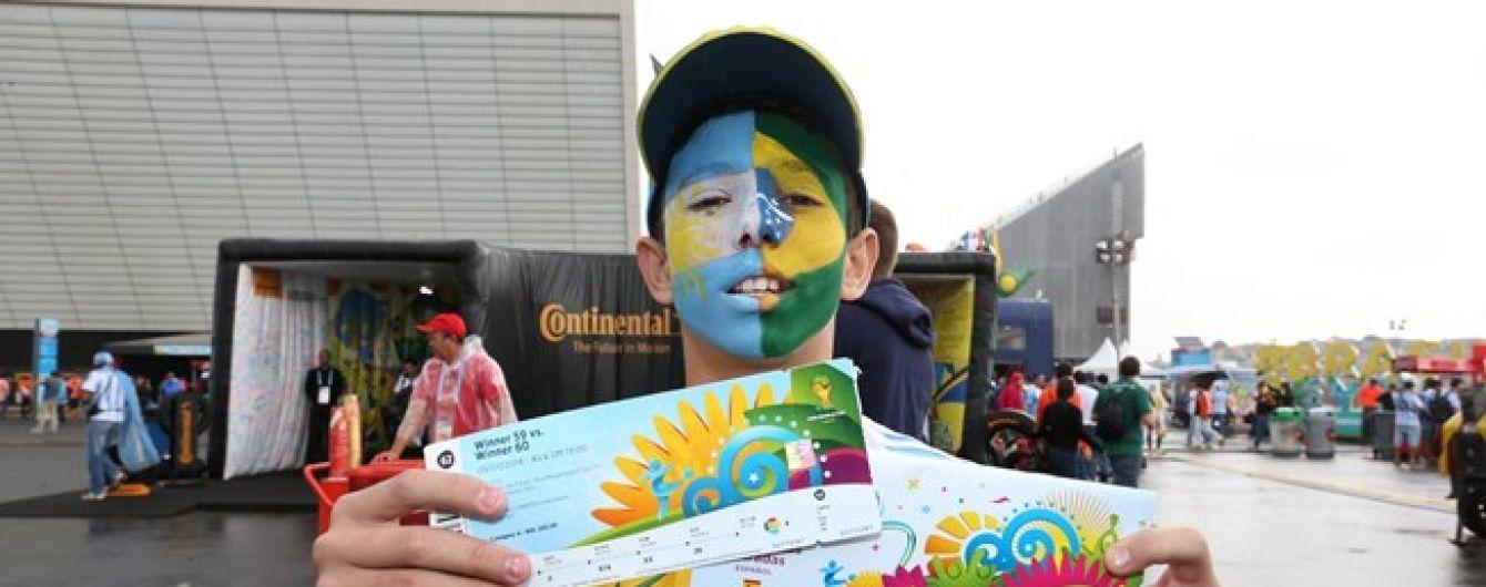 ФИФА показала билет на Чемпионат мира-2018 и рассказала о паспорте болельщика
