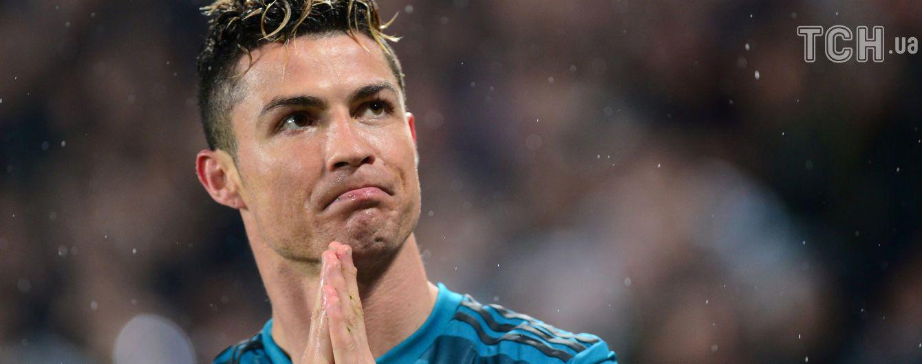 """Роналду записав миле привітання сину футболіста """"Манчестер Юнайтед"""""""
