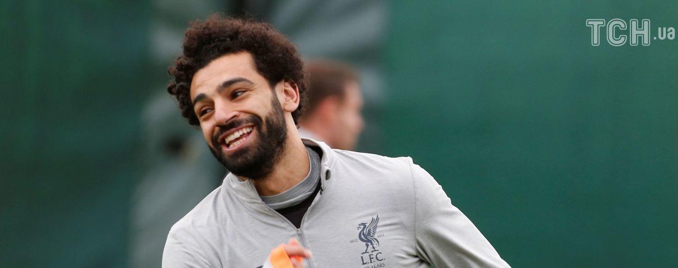 """Салах уникнув серйозної травми і зіграє в матчі-відповіді з """"Манчестер Сіті"""""""