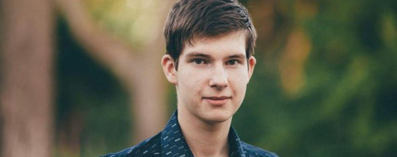 Студенту Дмитру Демченку на лікування онкохвороби потрібна допомога