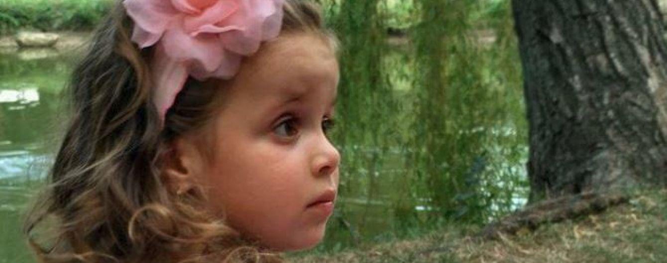 Надію на повноцінне життя просить родина для 5-річної Маслюк Катерини