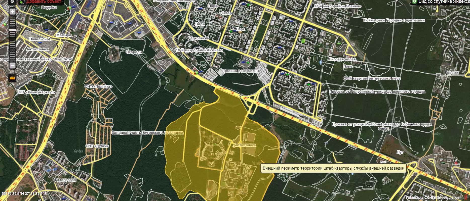 Карти з будівлею, де виготовляють Новачок_2