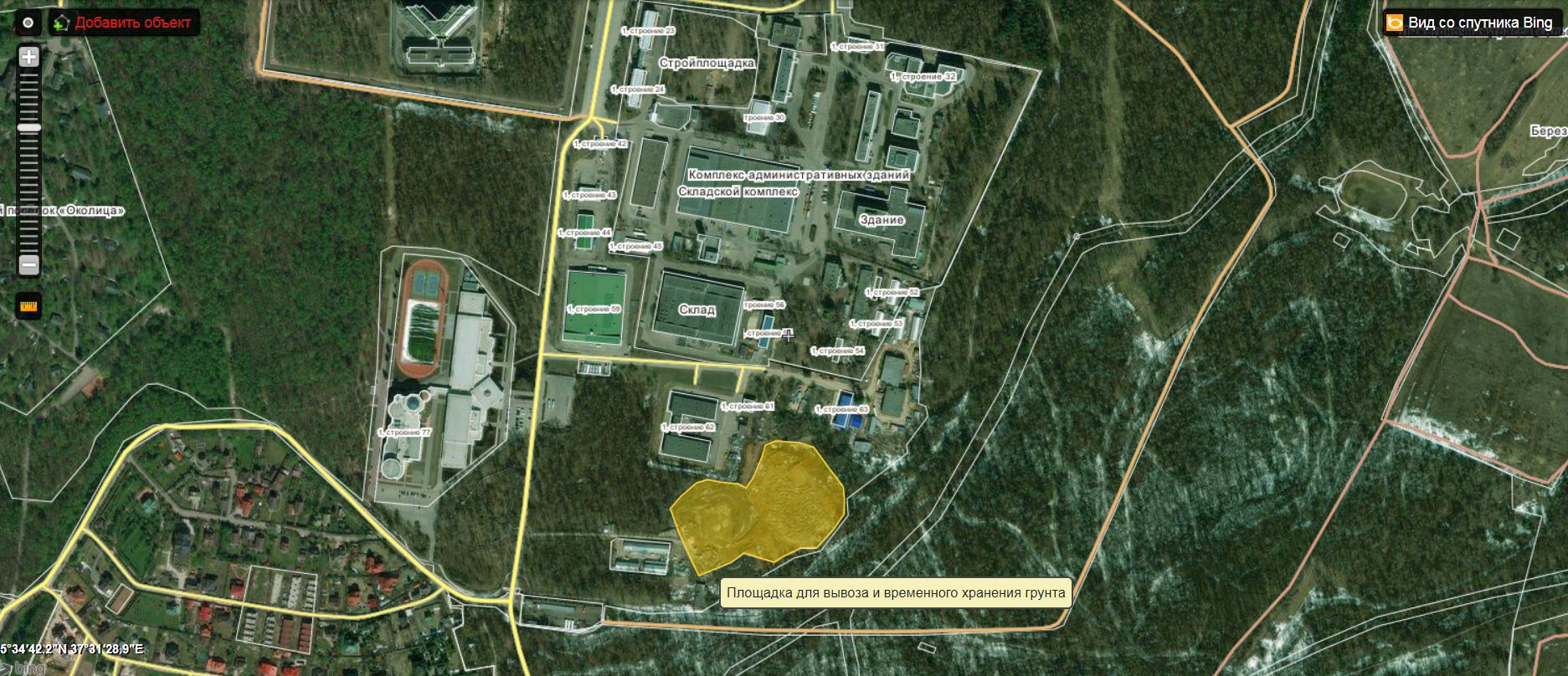 Карти з будівлею, де виготовляють Новачок_3