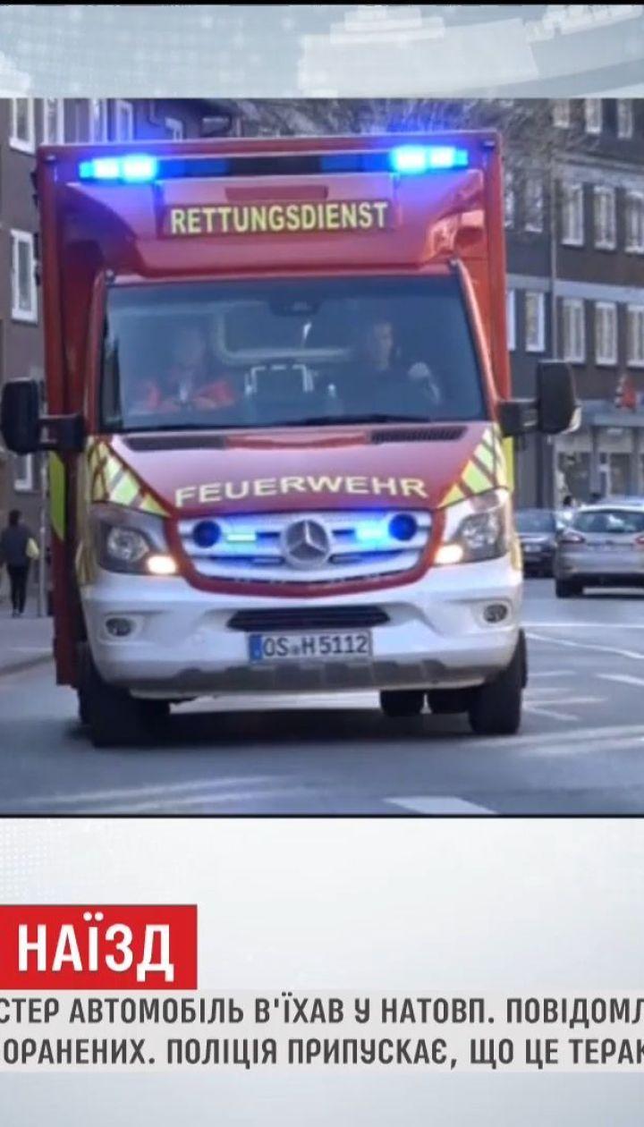Наезд в Германии: в авто полиция нашла взрывчатку
