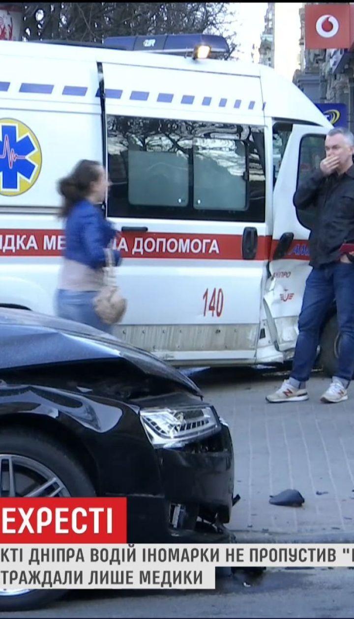 В Днепре произошло ДТП из-за водителя, который не пропустил скорую