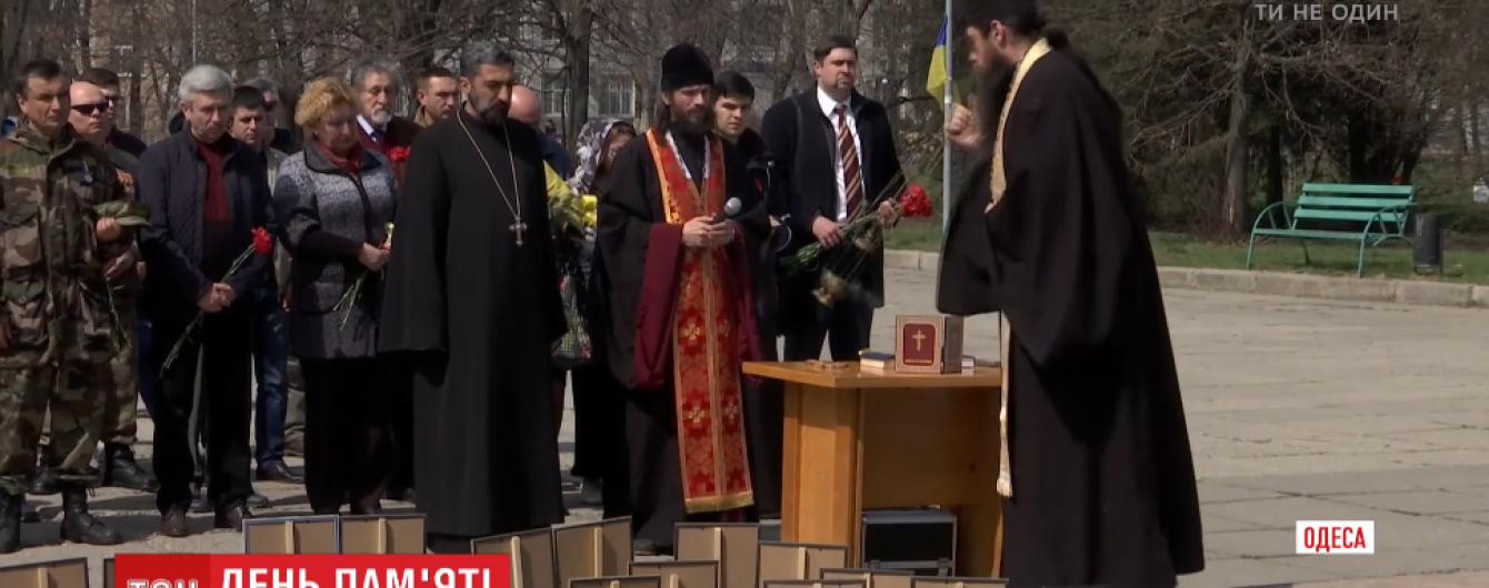 В Одесі відзначили День пам'яті і початку війни з Росією