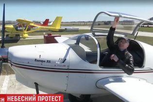 Пілоти влаштували в небі під Києвом авіамайдан