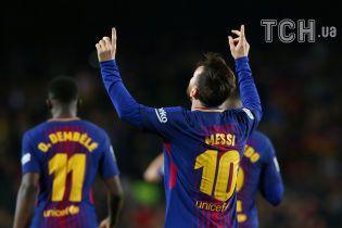 """Хет-трик Мессі та вражаючий рекорд: як """"Барселона"""" здійснила ще один крок до чемпіонства"""